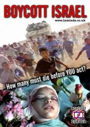 boycott-israel4