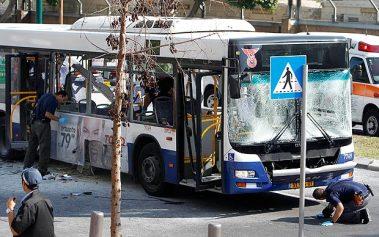 TelAviv Bombing